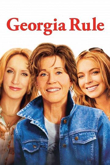Постер Крутая Джорджия