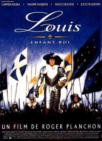 Постер Луи, король-дитя