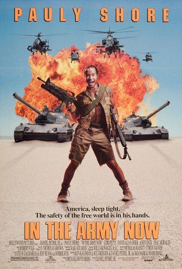 Постер Армейские приключения