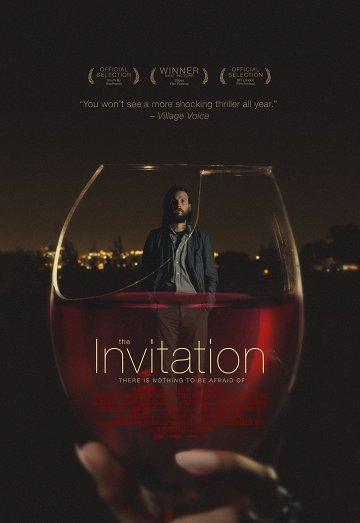 Постер Приглашение