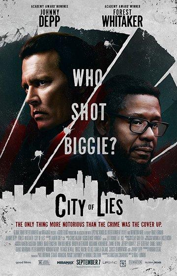 Постер Город лжи