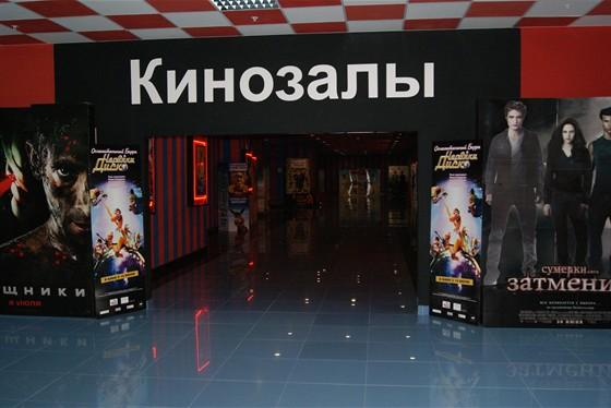 Киноплекс (Волжский)