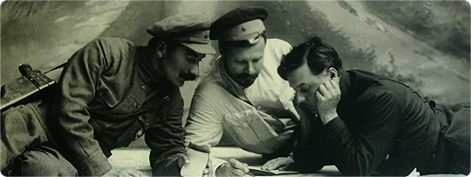 Петр Оцуп