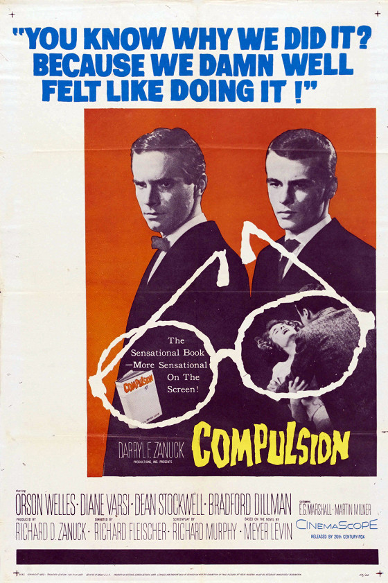 Насилие (Compulsion)