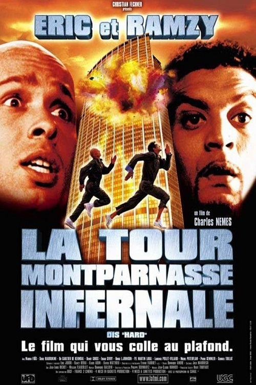 Адский небоскреб (La Tour Montparnasse infernale)