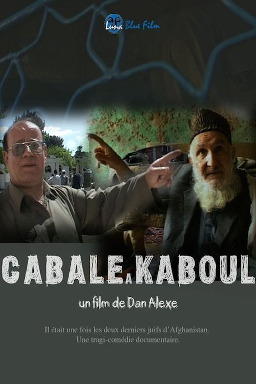 В кабале в Кабуле (Cabale à Kaboul)