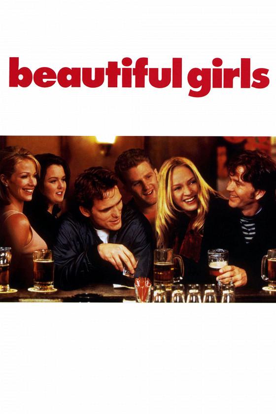 Красивые девушки (Beautiful Girls)