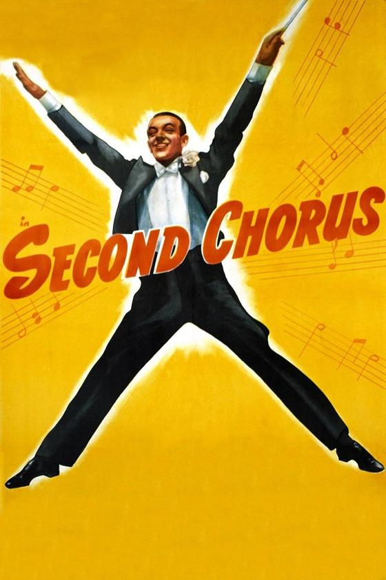 Второй хор (Second Chorus)
