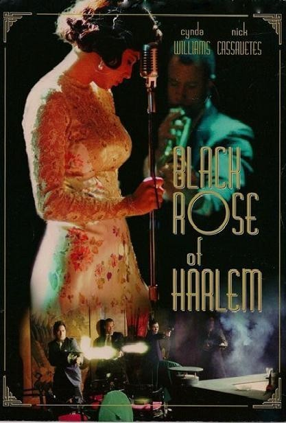 Пулеметный блюз (Black Rose of Harlem)
