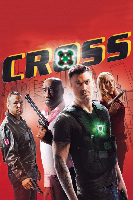 Крест (Cross)