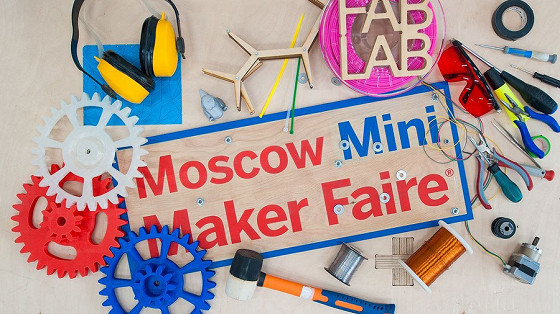 Moscow Mini Maker Faire