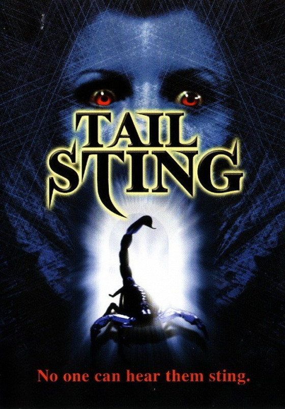 Жало скорпиона (Tail Sting)