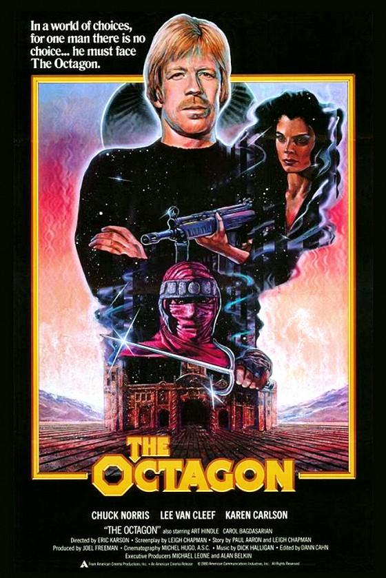 Октагон (The Octagon)