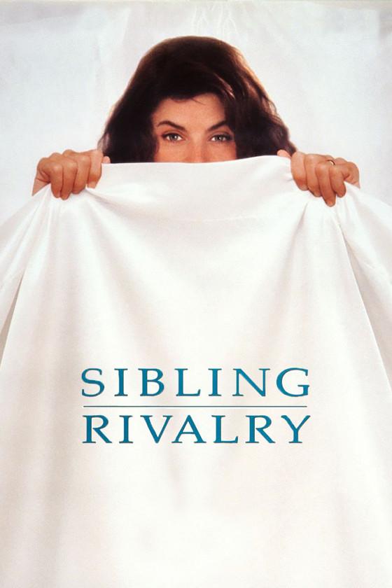 Братья-сестры, соперники-соперницы (Sibling Rivalry)