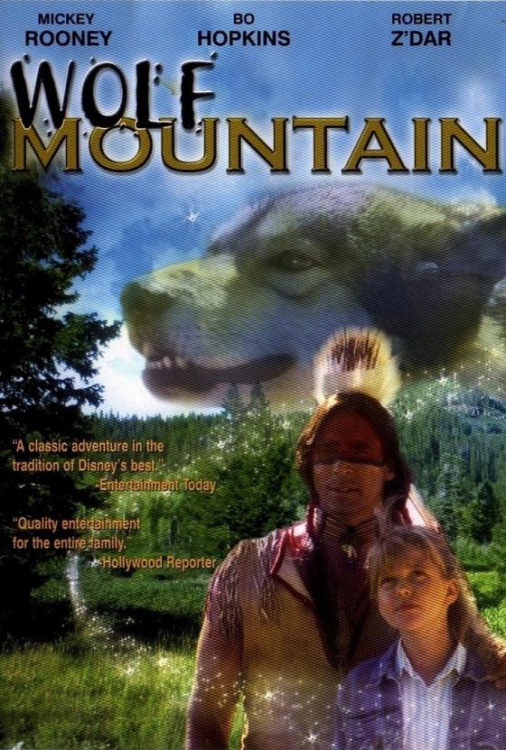 Легенда о Волчьей горе (The Legend of Wolf Mountain)