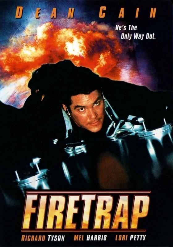 Огненная ловушка (Firetrap)