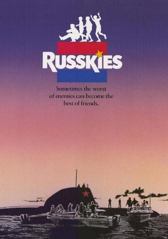 Русские (Russkies)
