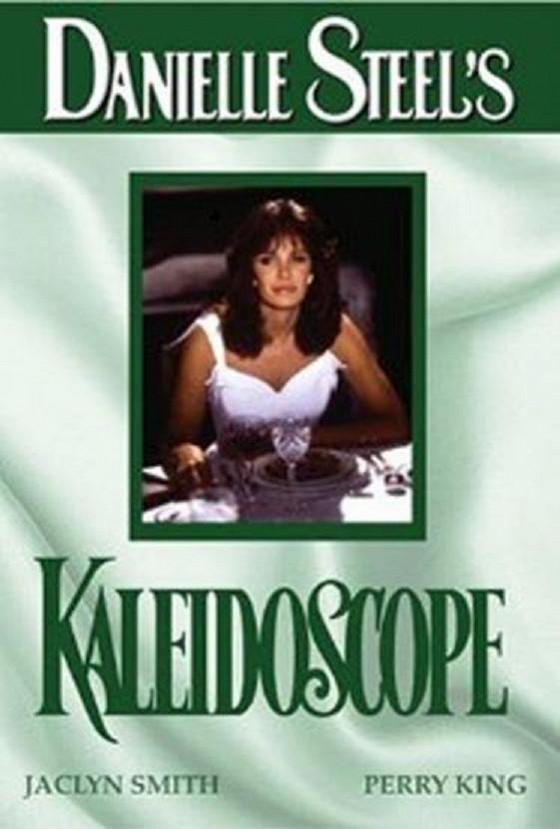 Калейдоскоп (Kaleidoscope)