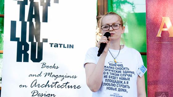 Евгения Бахтурова