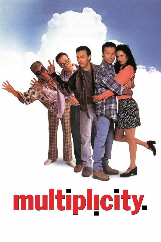 Множество (Multiplicity)