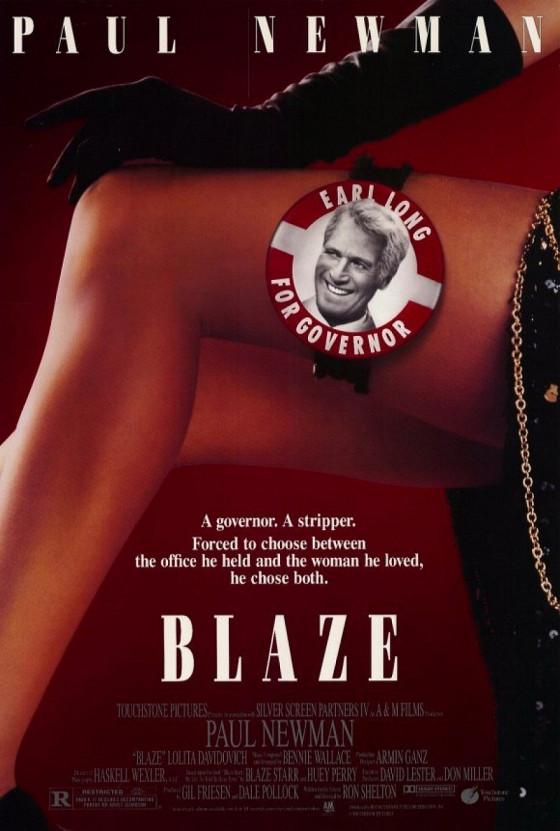 Блейз (Blaze)