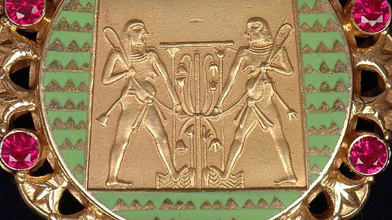 Ордена мира