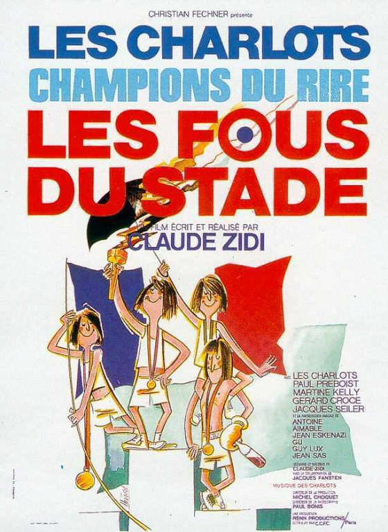 Сумасшедшие на стадионе (Les fous du stade)