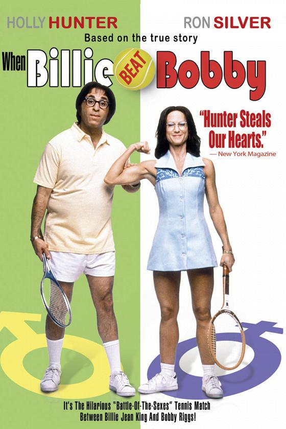 Если Билли победит Бобби (When Billie Beat Bobby)