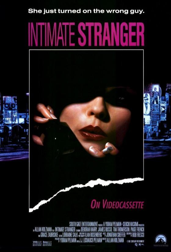 Анонимный клиент (Intimate Stranger)