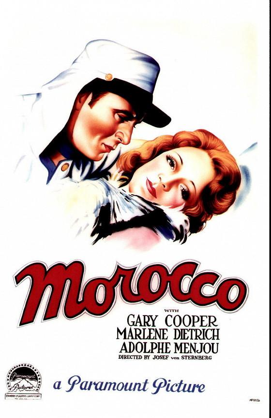 Марокко (Morocco)