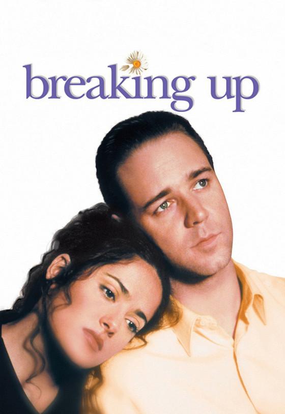 На грани разрыва (Breaking Up)