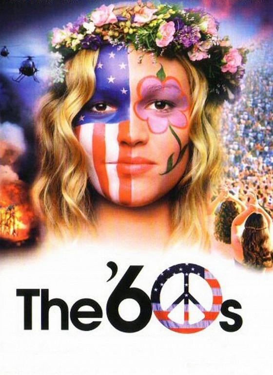 Шестидесятые (The '60s)