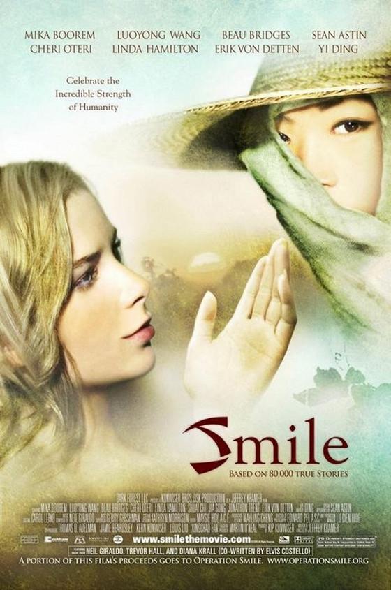 Улыбка (Smile)