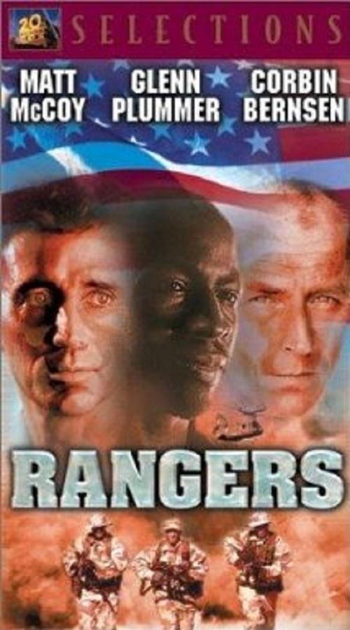 Рейнджеры (Rangers)