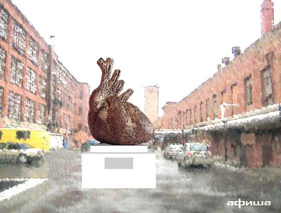 Международный фестиваль современного искусства Аrt-завод-2009