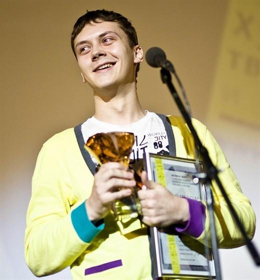 Александр Каргальцев