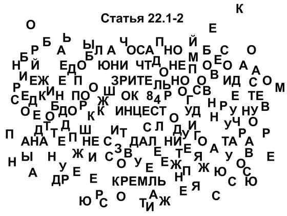 Татьяна Крылова, Катерина Резниченко