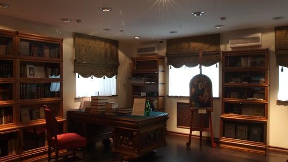 Дом антикварной книги
