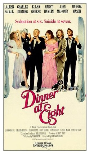 Ужин в восемь (Dinner at Eight)