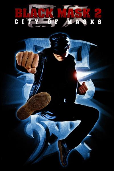 Черная маска-2: Город масок (Black Mask 2: City of Masks)