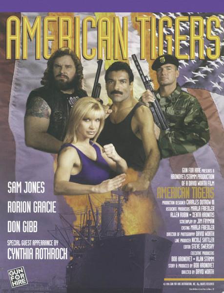 Американские тигры (American Tigers)