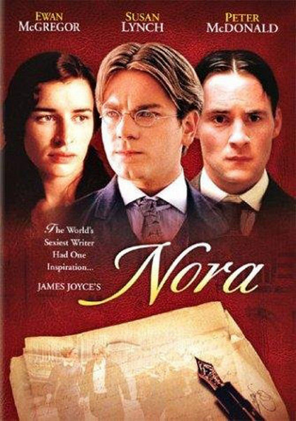Нора (Nora)