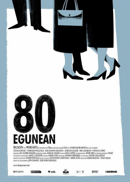 80 дней (80 egunean)