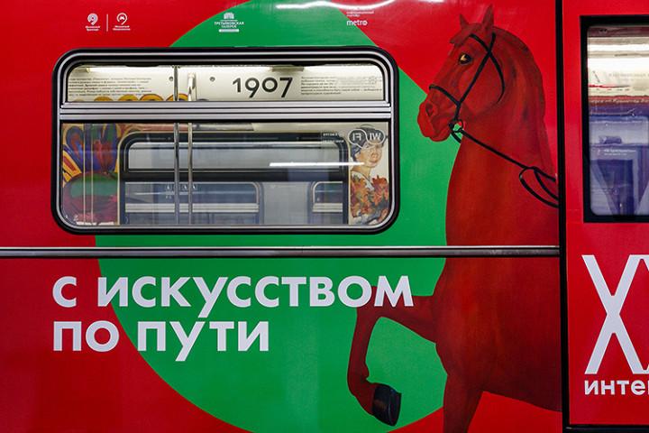 Поезд «Интенсив XX» — 32%