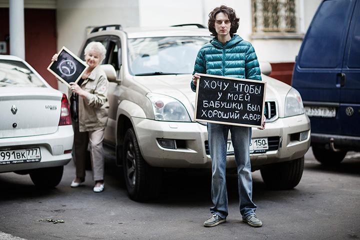 Бабушка активиста сыграла не последнюю роль в его избрании муниципальным депутатом в Щукино – помогала собирать подписи