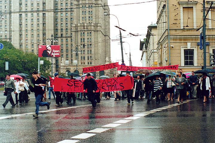 Общество «Радек». «Демонстрация», 2002 год