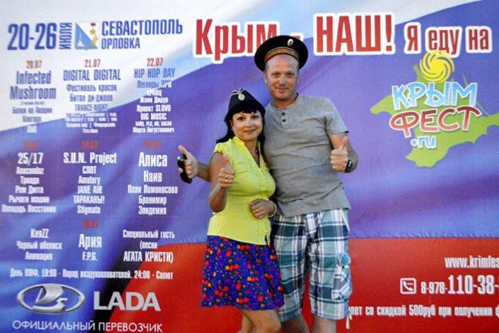 Эта реклама «Крым феста» заставила некоторых музыкантов отказаться от выступлений на нем