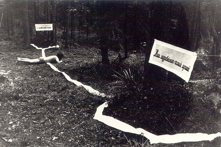 Группа «Тотарт». «Наш муравейник», 1982 год