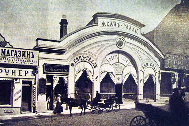 Пассаж Сан-Галли, где располагалось кафе, пострадало в 1915 году в ходе немецких погромов. В 1917 году оно попало к булочнику Филиппову — спонсору футуристов