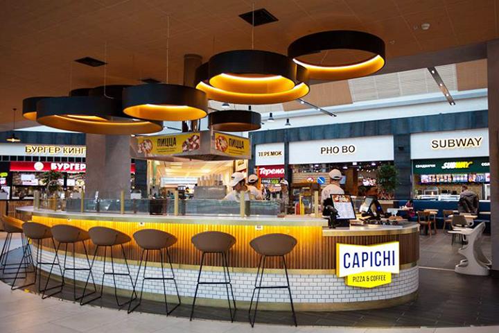 Capichi Pinza & Coffee в «Метрополисе» — 20%